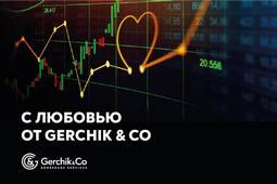 gerchik-ko-dnyu-vlyublennykh-provodit-aktsiyu-image