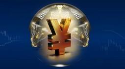 traders-trust-yaponiya-nachala-ispytaniya-sobstvennoy-tsifrovoy-valyuty-image