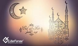 liteforex-pozdravlyayet-s-okonchaniyem-blagoslovennogo-mesyatsa-ramadana-image