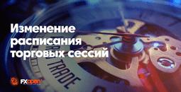 fxopen-bankovskiye-kanikuly-v-velikobritanii-image