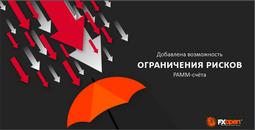 fxopen-ogranicheniye-prosadki-pamm-scheta-image