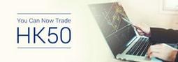 traders-trust-indeks-hong-kong-50-dostupen-dlya-torgovli-image