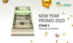 liteforex-rezultaty-pyatogo-etapa-new-year-promo-image