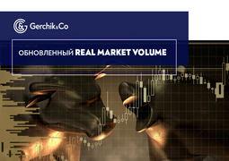gerchik-obnovlennaya-versiya-real-market-volume-image