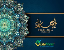 liteforex-pozdravlyayet-musulman-vsego-mira-s-prazdnikom-id-al-ad-image