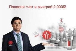 instaforex-zapuskayet-novyy-etap-aktsii-schastlivyy-depozit-image