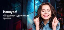 grand-capital-priz-za-predskazaniye-image