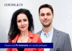 gerchik-priglashayem-vas-prinyat-uchastiye-v-nedelnom-fkh-intensive-image