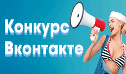 fort-financial-services-proyavite-svoi-pisatelskiye-navyki-i-posorevnuytes-image