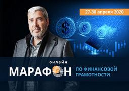 gerchik-priglashayet-na-samyy-masshtabnyy-marafon-image