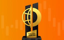 amarkets-pobeditel-premii-traders-union-awards-image