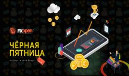 fxopen-podgotovila-otlichnyye-predlozheniya-image