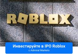 admiral-markets-investiruyte-v-roblox-image