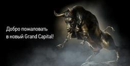 grand-capital-predstavlyayem-novyy-sayt-image