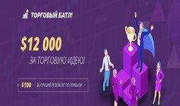 mtrading-prinimayte-uchastiye-v-torgovom-batle-image