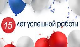 larson-holz-20-aprelya-nam-ispolnyayetsya-15-let-image