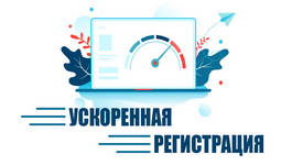 fort-financial-services-obnovlennaya-protsedura-registratsii-image