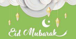 fbs-svyashchennyy-mesyats-ramadan-okonchen-image