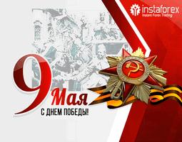 instaforex-pozdravlyayem-s-dnem-pobedy-image