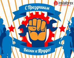 instaforex-pozdravlyayem-vas-s-prazdnikom-vesny-i-truda-image