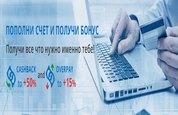 wforex-zapuskayem-aktsiyu-cashback-bonus-image