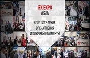 tickmill-samoye-interesnoye-s-ifx-expo-asia-image