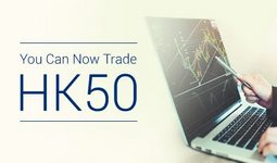traders-trust-hk-50-dostupen-dlya-torgovli-image