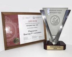 finam-markhotin-stal-pobeditelem-konkursa-menedzher-goda-image